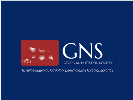 GNS members to attend FENS & SINU joint  Virtual International Conference