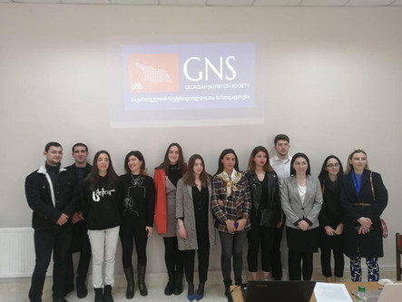 GNS Student Conference