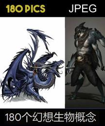 180 Fantasy Creatures Concepts