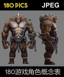 180 GAME CHARACTER CONCEPT SHEETS