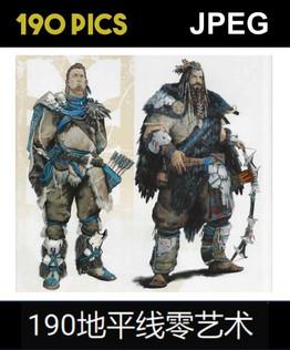 190 HORIZON ZERO ARTS