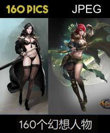 160 Fantasy Characters