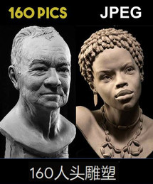160 Z brush Human Head Sculptures