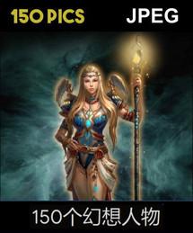 150 Fantasy Characters
