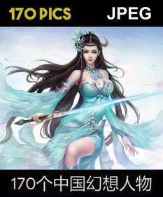 170 CHINESE FANTASY CHARACTERS