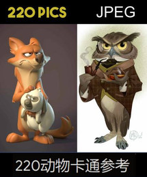 220 Animals Cartoon References