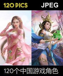 120 CHINESE GAME CHARACTERS
