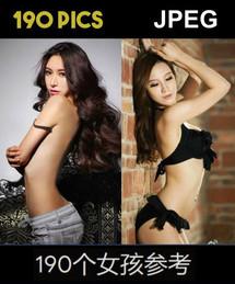 190 GIRLS BODY REFERENCES