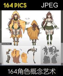 164 Character Concept Arts