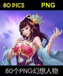 80 PNG Fantasy Characters