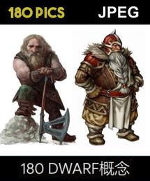 180 DWARF CONCEPTS