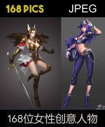 168 Female Creative Characters