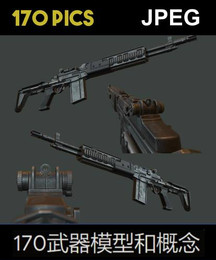 170 WEAPONS MODELS AND CONCEPTS