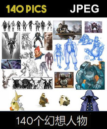 140 Fantasy Characters
