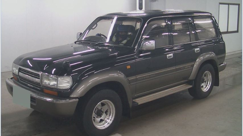 1994 Toyota Landcruiser