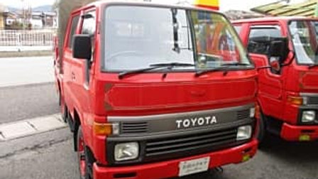 1994 Toyota Hiace Double Cab Diesel