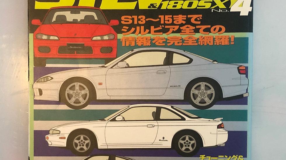 Silvia 180sx Hyper Rev Volume 4