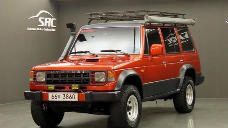 1996 Hyundai Galloper