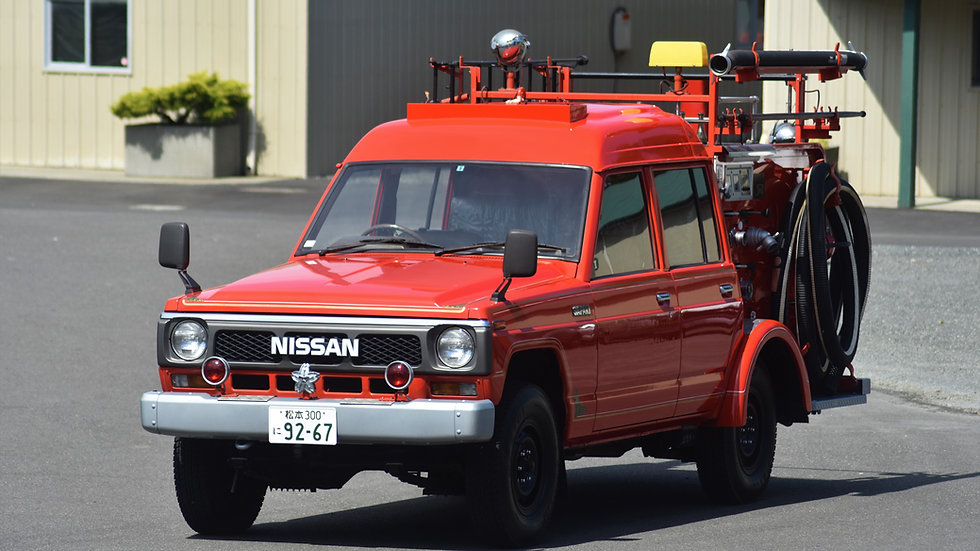 1991 Nissan Safari
