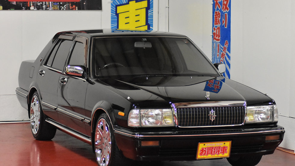 1992 Nissan Cedric Brougham Edition