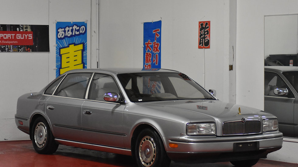 1992 Nissan President Long Edition
