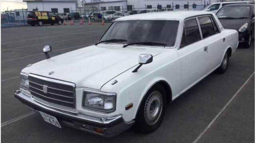 1995 Toyota Century