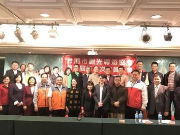 台南市觀光導遊協會提升旅遊品質