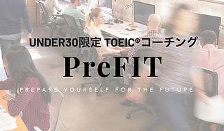 prefit_edited.jpg