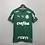 Thumbnail: Camisa Palmeiras l 2020 - Torcedor Adidas