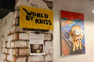 Exhibition in AntHill
