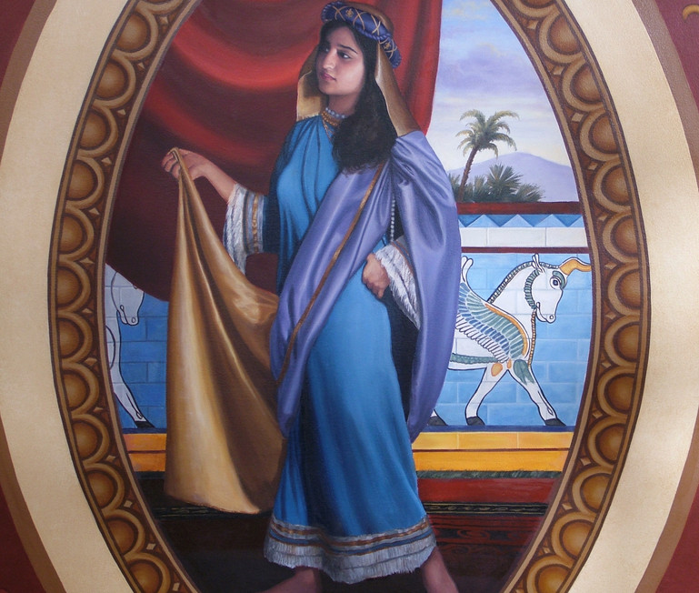 The Four Empires Mural Persian Woman