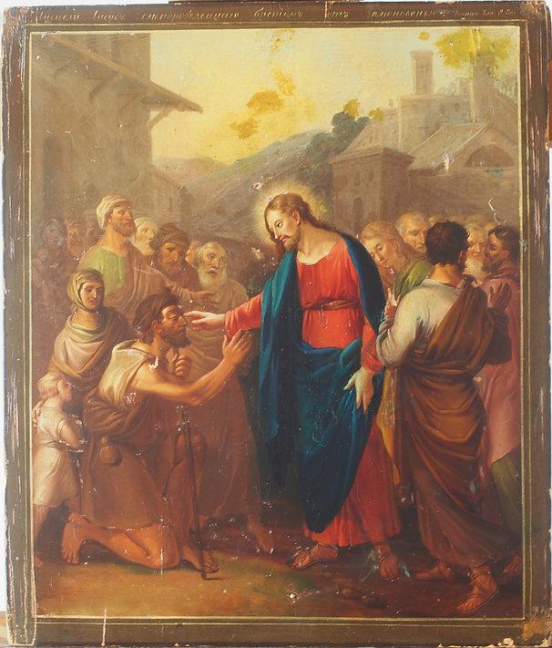 Miracolo di Gesù