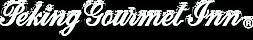 Peking Gormet Inn, Family, Farm, Lucketts Excavating, excavator, Loudoun County, VA, Virginia,