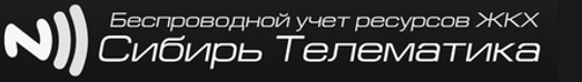 Сибирь Телематика