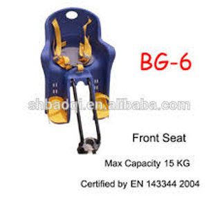 Instruction of Front Children Seat BG-6  مقعد دراجة للاطفال