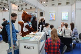 Выступление на выставке в Москве