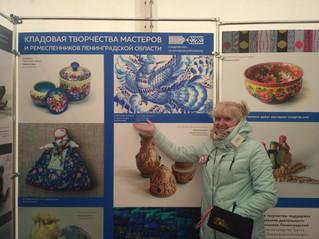 Фотоотчет о ярмарке в Москве 12-12 мая 2017