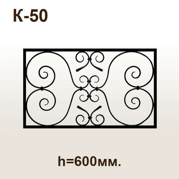 К-50 сайт.jpg
