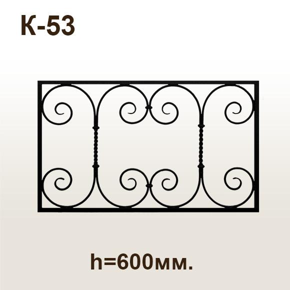 К-53 сайт.jpg