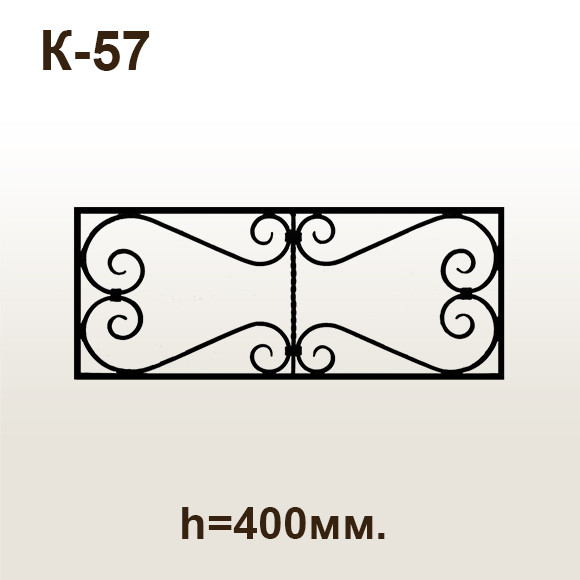 К-57 сайт.jpg