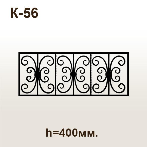 К-56 сайт.jpg