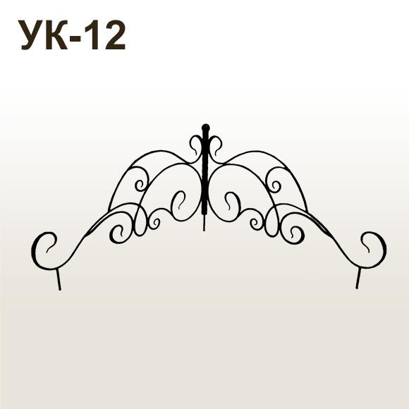 УК-12 сайт.jpg