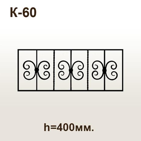 К-60 сайт.jpg