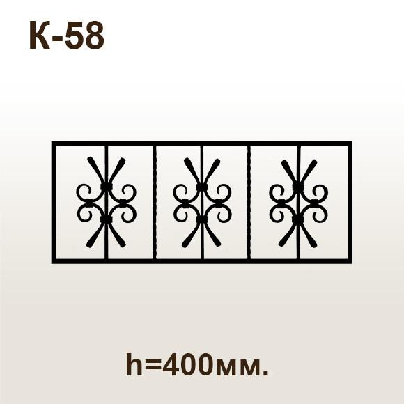 К-58 сайт.jpg