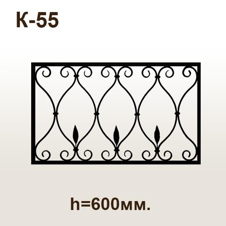 К-55 сайт.jpg