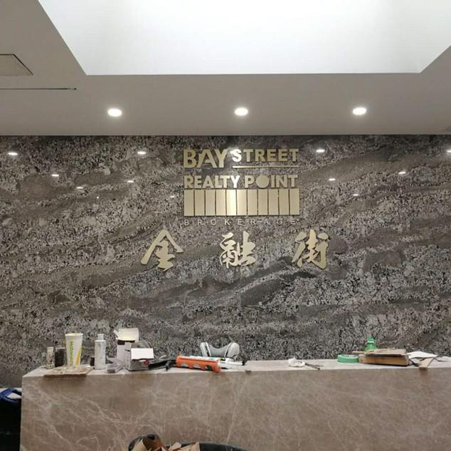 2017-金融街.jpg