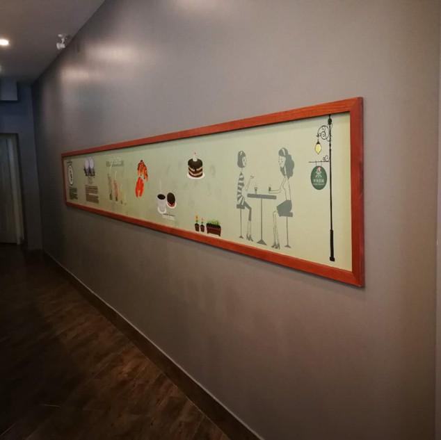 明珠奶酪--墙纸.jpg