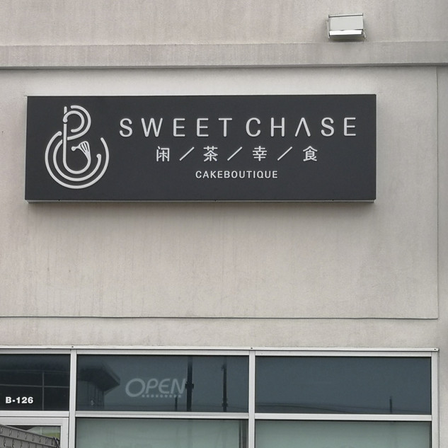 sweet chase_edited.jpg