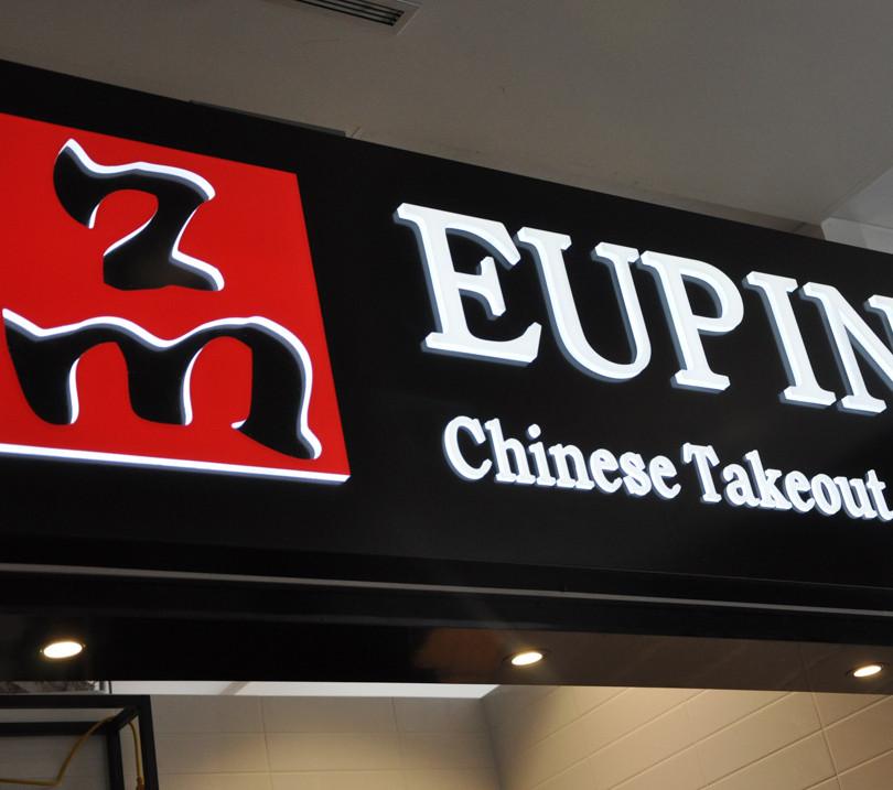 EUPIN 6.jpg