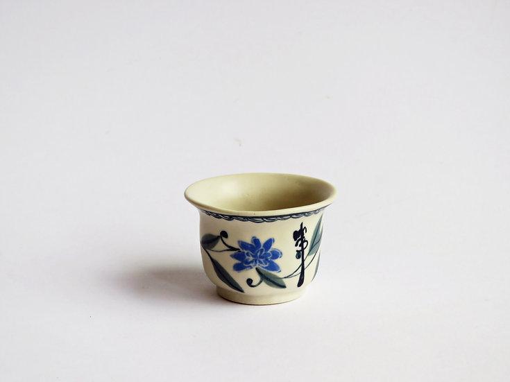 Baby tea / sake cup